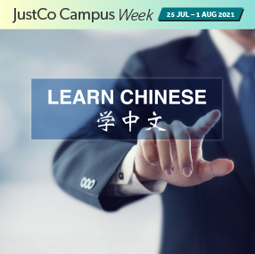 Business Chinese Class
