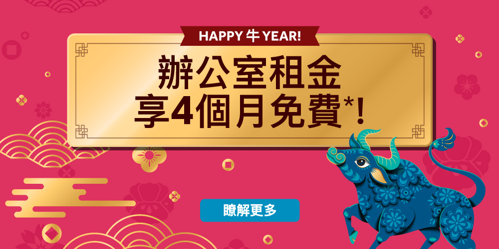 Chinese New Year Offer 2021